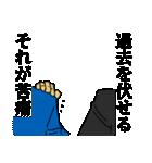 更生マン2(個別スタンプ:14)