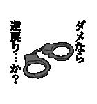 更生マン2(個別スタンプ:15)