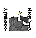 更生マン2(個別スタンプ:16)