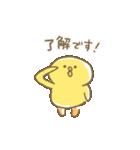 ぴよこ豆2(個別スタンプ:01)