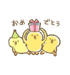 ぴよこ豆2(個別スタンプ:02)