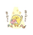 ぴよこ豆2(個別スタンプ:03)