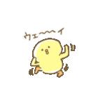 ぴよこ豆2(個別スタンプ:04)