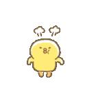 ぴよこ豆2(個別スタンプ:10)