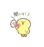ぴよこ豆2(個別スタンプ:13)