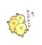 ぴよこ豆2(個別スタンプ:14)