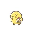 ぴよこ豆2(個別スタンプ:18)