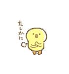 ぴよこ豆2(個別スタンプ:21)