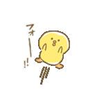 ぴよこ豆2(個別スタンプ:28)