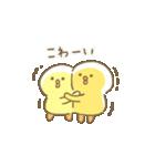 ぴよこ豆2(個別スタンプ:30)