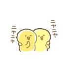 ぴよこ豆2(個別スタンプ:32)