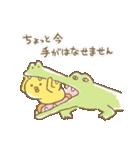ぴよこ豆2(個別スタンプ:34)