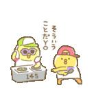 ぴよこ豆2(個別スタンプ:39)
