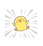 ぴよこ豆2(個別スタンプ:40)
