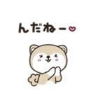 秋田犬むすめっこ「秋田弁で話しこすべ!」(個別スタンプ:01)