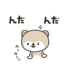 秋田犬むすめっこ「秋田弁で話しこすべ!」(個別スタンプ:02)