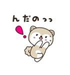 秋田犬むすめっこ「秋田弁で話しこすべ!」(個別スタンプ:03)