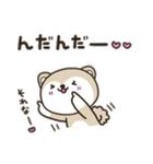 秋田犬むすめっこ「秋田弁で話しこすべ!」(個別スタンプ:04)