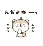秋田犬むすめっこ「秋田弁で話しこすべ!」(個別スタンプ:05)