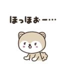 秋田犬むすめっこ「秋田弁で話しこすべ!」(個別スタンプ:06)