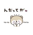 秋田犬むすめっこ「秋田弁で話しこすべ!」(個別スタンプ:07)