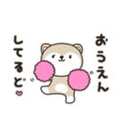 秋田犬むすめっこ「秋田弁で話しこすべ!」(個別スタンプ:08)