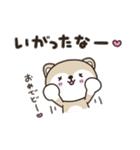 秋田犬むすめっこ「秋田弁で話しこすべ!」(個別スタンプ:10)