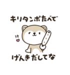 秋田犬むすめっこ「秋田弁で話しこすべ!」(個別スタンプ:12)