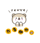 秋田犬むすめっこ「秋田弁で話しこすべ!」(個別スタンプ:14)