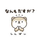 秋田犬むすめっこ「秋田弁で話しこすべ!」(個別スタンプ:15)