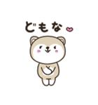 秋田犬むすめっこ「秋田弁で話しこすべ!」(個別スタンプ:16)