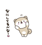 秋田犬むすめっこ「秋田弁で話しこすべ!」(個別スタンプ:17)