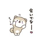 秋田犬むすめっこ「秋田弁で話しこすべ!」(個別スタンプ:18)