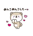 秋田犬むすめっこ「秋田弁で話しこすべ!」(個別スタンプ:19)