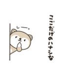 秋田犬むすめっこ「秋田弁で話しこすべ!」(個別スタンプ:21)