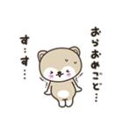 秋田犬むすめっこ「秋田弁で話しこすべ!」(個別スタンプ:22)