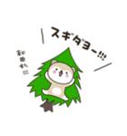 秋田犬むすめっこ「秋田弁で話しこすべ!」(個別スタンプ:24)