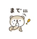 秋田犬むすめっこ「秋田弁で話しこすべ!」(個別スタンプ:25)