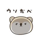 秋田犬むすめっこ「秋田弁で話しこすべ!」(個別スタンプ:26)