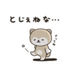 秋田犬むすめっこ「秋田弁で話しこすべ!」(個別スタンプ:27)