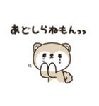 秋田犬むすめっこ「秋田弁で話しこすべ!」(個別スタンプ:28)