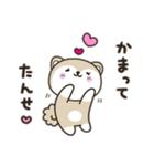 秋田犬むすめっこ「秋田弁で話しこすべ!」(個別スタンプ:29)