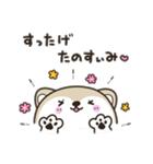 秋田犬むすめっこ「秋田弁で話しこすべ!」(個別スタンプ:30)