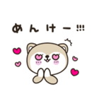 秋田犬むすめっこ「秋田弁で話しこすべ!」(個別スタンプ:31)