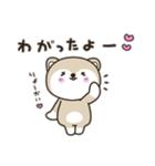 秋田犬むすめっこ「秋田弁で話しこすべ!」(個別スタンプ:32)