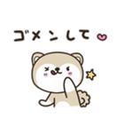 秋田犬むすめっこ「秋田弁で話しこすべ!」(個別スタンプ:35)