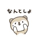 秋田犬むすめっこ「秋田弁で話しこすべ!」(個別スタンプ:36)