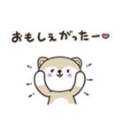 秋田犬むすめっこ「秋田弁で話しこすべ!」(個別スタンプ:37)