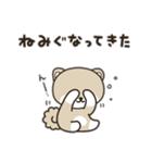 秋田犬むすめっこ「秋田弁で話しこすべ!」(個別スタンプ:38)