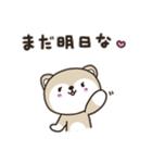 秋田犬むすめっこ「秋田弁で話しこすべ!」(個別スタンプ:40)